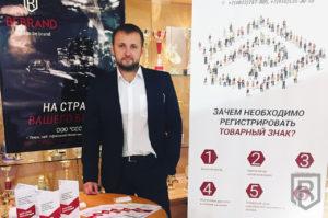 Анциферов Михаил руководитель представительства в городе Тверь